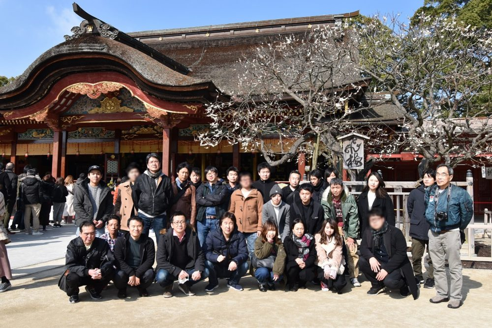 2019年度 インセンティブ研修旅行<br>(西日本事業本部+東日本事業本部)を実施しました。